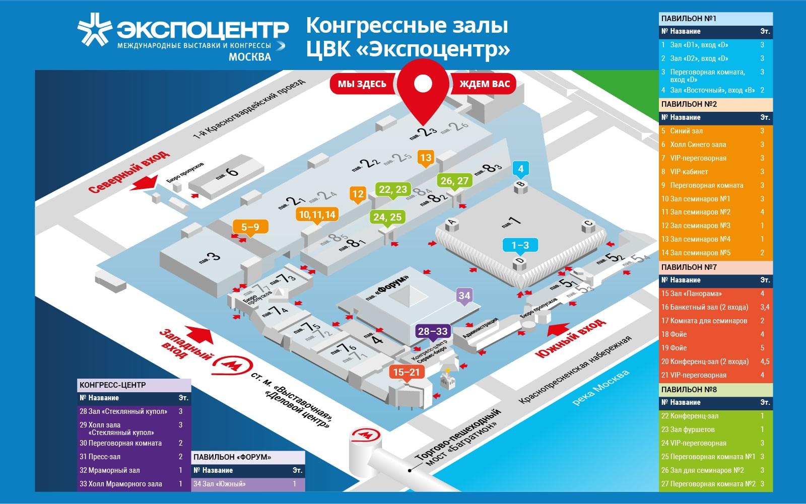 стенд Турбоком Инвест на MIMS Automechanika Moscow 2021